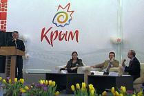 В Ялте представили проект развития туризма в Крыму