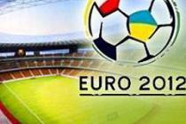 Оператор УЕФА отказался от брони в отелях