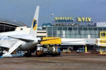"""Аэропорт """"Борисполь"""" поведал о миллионных долгах украинских авиакомпаний"""