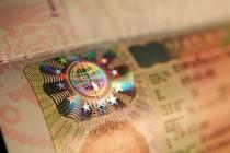 Македония отменила визы для укрианцев и граждан ряда других стран