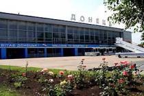 """Аэропорт """"Донецк"""" пригрозил остановить обслуживание рейсов """"МАУ"""" и """"АэроСвита"""""""