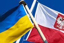 В Донецке откроют польское консульство