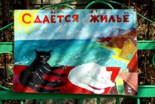 Крымчане не горят желанием легализовать мини-гостиницы