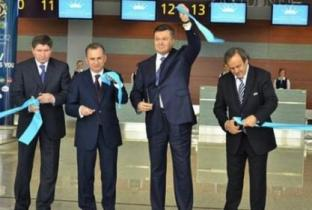 Во Львове открыли новый терминал аэропорта