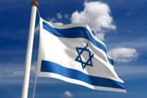 Израиль стал доступнее