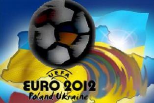 Украинские гостиницы оказались не по карману европейским болельщикам