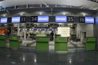 Бориспольский терминал D начнет работать с конца мая