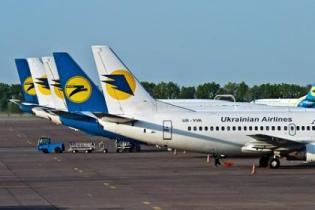 """""""АэроСвит"""" и """"МАУ"""" значительно расширили список маршрутов совместной эксплуатации"""