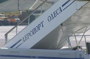 Пока решается, кто и как будет реконструировать Одесский аэропорт, его вообще могут закрыть