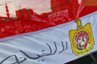 Сотрудники турсектора Египта передумали проводить забастовку