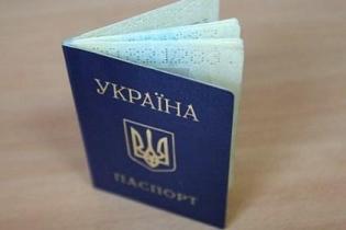 ЕДАПС утверждает, что очередей за паспортами уже нет