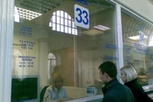Украинские железнодорожники решили нажиться на отпускниках и туристах