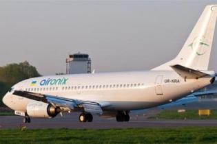 Новая украинская авиакомпания Air Onix начала полеты из Симферополя в Киев