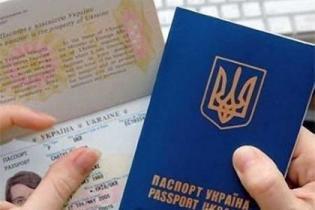 Украина и Турция окончательно договорились о безвизовом режиме