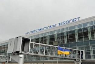 В аэропорту Львов начали использовать телетрапы