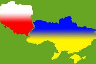 Украина и Польша упростили процедуру пересечения границы