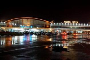 """Аэропорт """"Борисполь"""" предупреждает о возможных изменениях в расписании рейсов"""