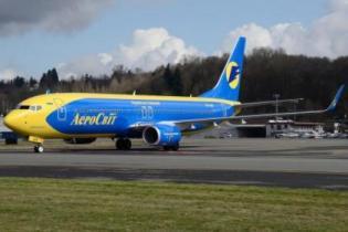 """""""Аэросвит"""" задерживает рейсы на 10-16 часов из-за нехватки самолетов"""
