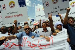 Турбизнес Туниса провел демонстрацию