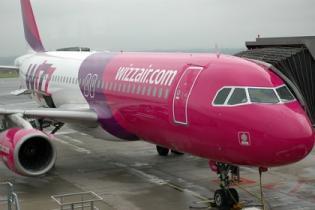 """""""Wizz Air"""" приостановит продажу билетов из-за обновления системы бронирования"""