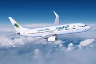 """Воскресный рейс """"Аэросвита"""" из Тбилиси прибыл в Киев с 11-ти часовым опозданием"""