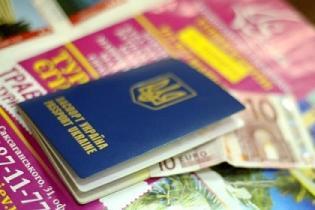 Польша отозвала всех визовых консулов из Луцка и извинилась за их действия