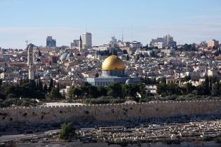 Новый туристический квартал возведут в Иерусалиме
