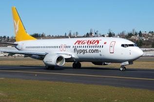 """""""Pegasus Airlines"""" запускает новый авиарейс Украина – Турция"""