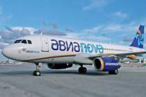 """""""Low-cost"""" авиакомпании возвращаются в Украину"""