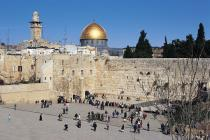 Теракт в центре Иерусалима
