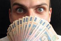 500 миллионов потратили на подготовку здравниц Крыма к курортному сезону