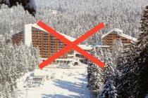 Болгария останется без зимнего туризма
