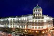 В Трускавце открыли 5* отель премиум-класса - Royal Grand Hotel