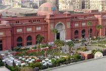 Египетский музей закрыт из-за волнений в центре Каира
