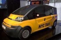 В Нью-Йорке будут ездить эко такси