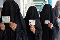 Туристкам в Египте запретят раздеваться