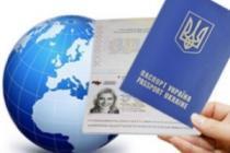 Украинцам будут выдавать биометрические загранпаспорта
