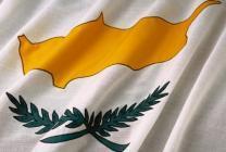 Посольство Кипра открылось в Киеве по улице Воровского