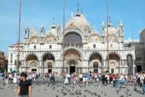 Туристам запретят посещать Венецию