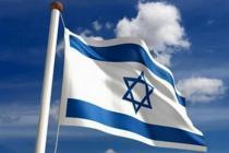 В Израиле открыли доступ к месту крещения Христа
