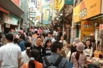 Корейский туризм: перезагрузка неизбежна