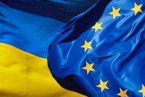 Украина почти завершила первый этап на пути к отмене виз с ЕС