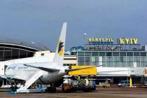 В аэропорту Киева закроется старый внутренний терминал