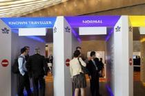 США: новая система сканирование пассажиров