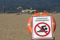 В море возле Алушты содержание кишечной палочки в 24 раза выше нормы