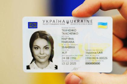 Скандал с ID-паспортами на границе