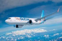 Украина показала наибольший рост пассажиропотока flydubai