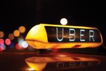 Еще один туристический город в Украине получил дешевое такси
