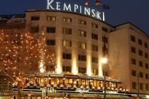 """""""Кемпински"""" открывает отель """"пять звезд люкс"""" на Кубе"""
