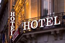"""Украинским отелям станет проще получить """"звезды"""""""